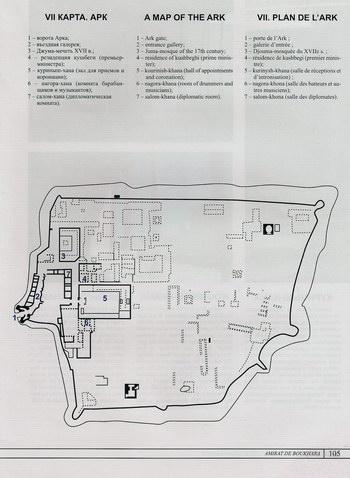 саламанка карта замок бехарских предложение