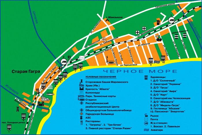 Карта г. Гагра