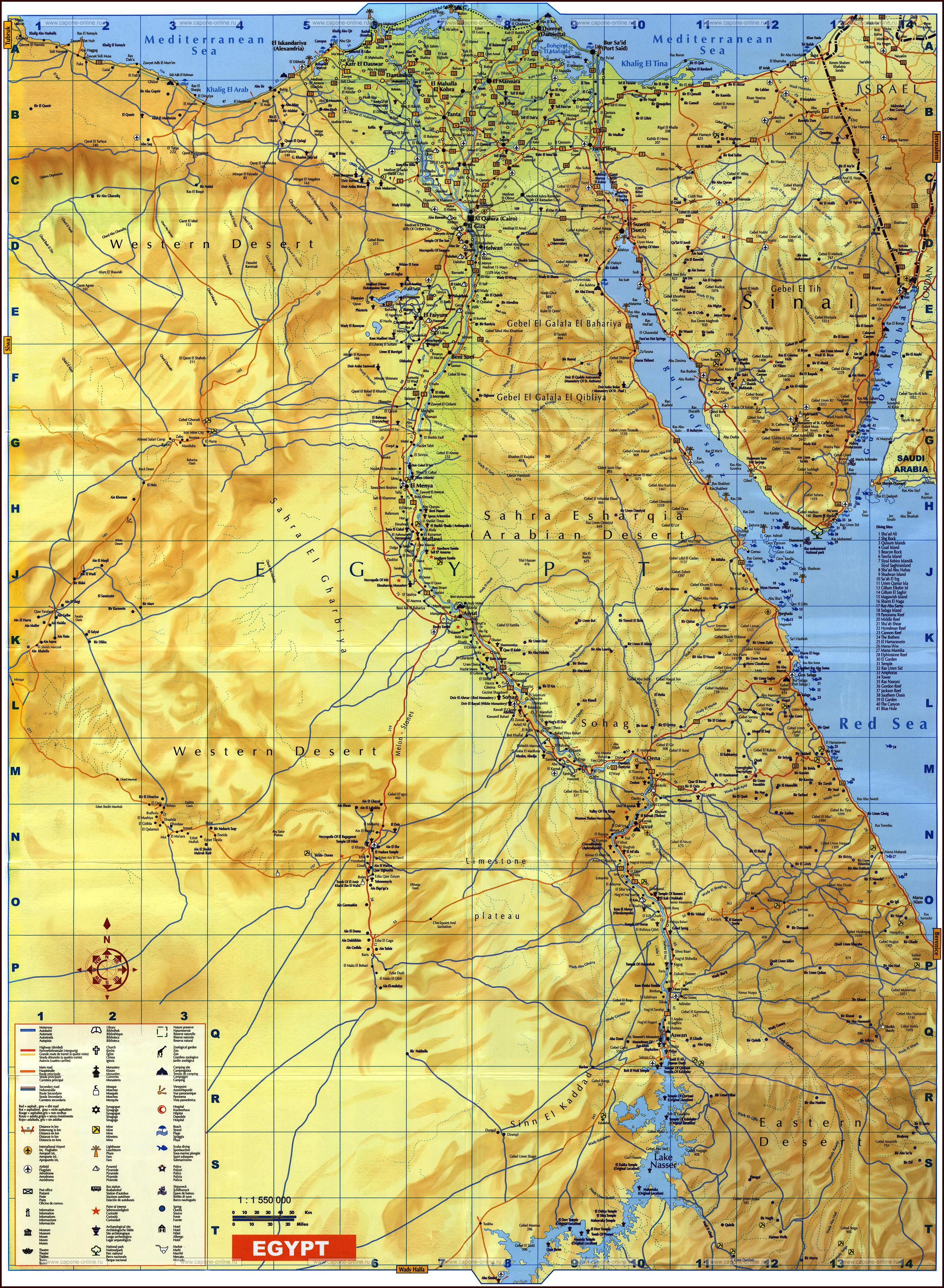 Karta Egipta