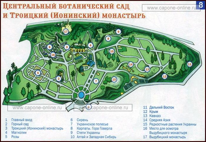 Ботанический сад схема карта