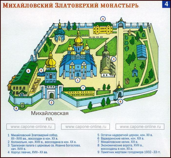 План Михайловский златоверхий