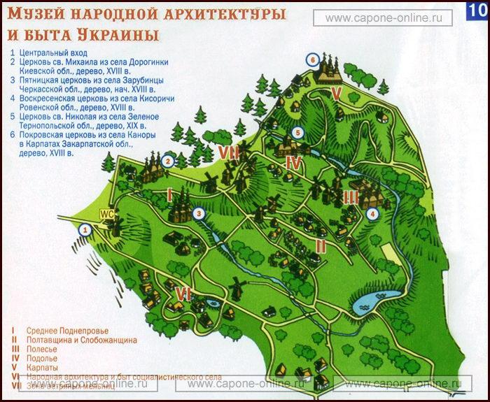 План музей Пирогово