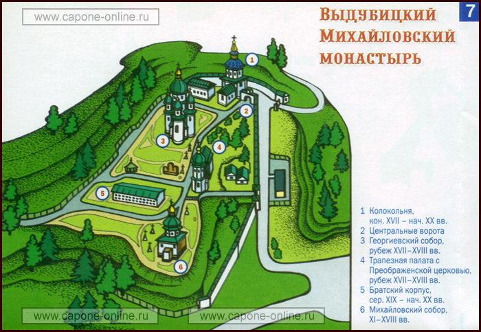 План Выдубицкий монастырь