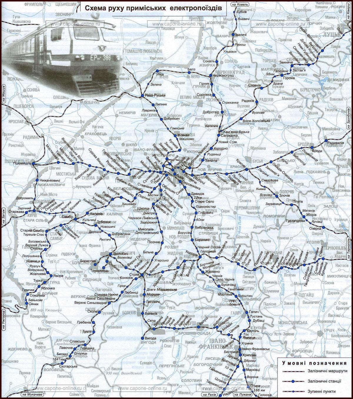 Скачать полноразмерную карту-схему маршрутов электричек в городе Львов (1200x1358 - 502Кб) .
