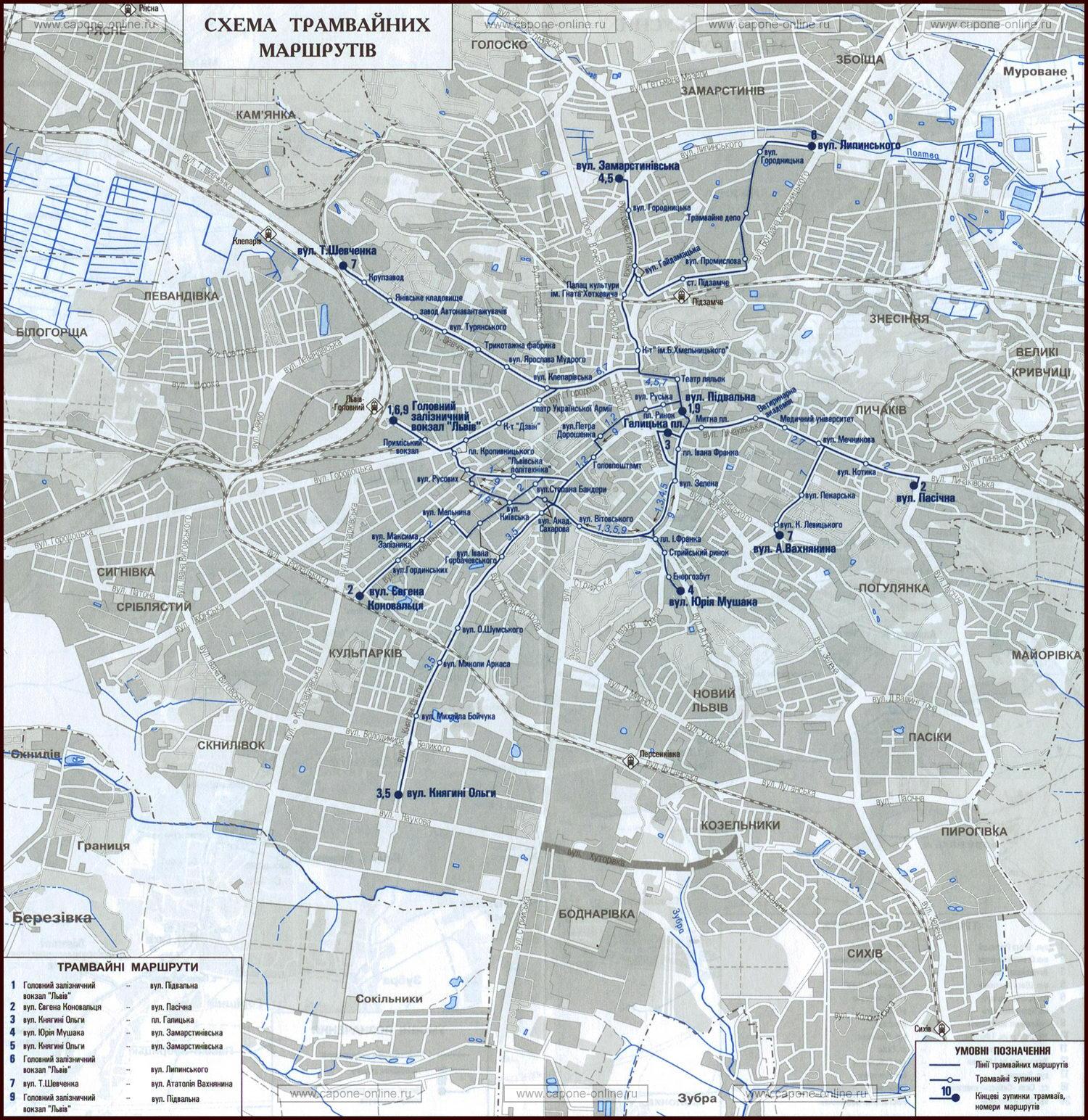 Туристическая карта-схема трамвайных маршрутов города Львов.
