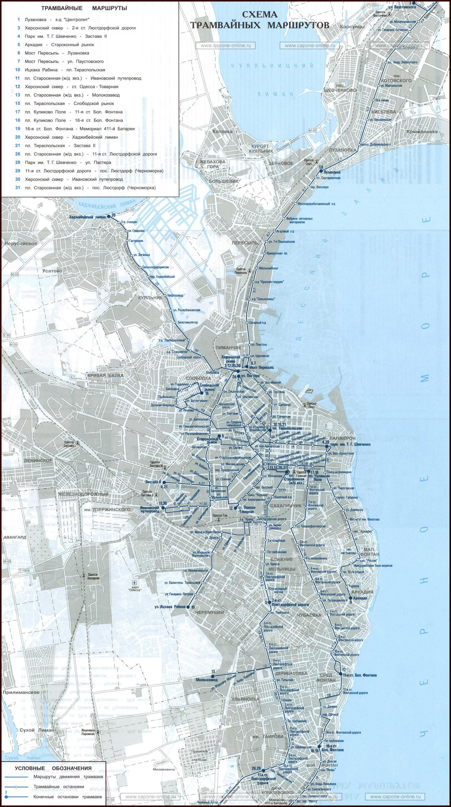 Маршруты трамваев на карте маршруты