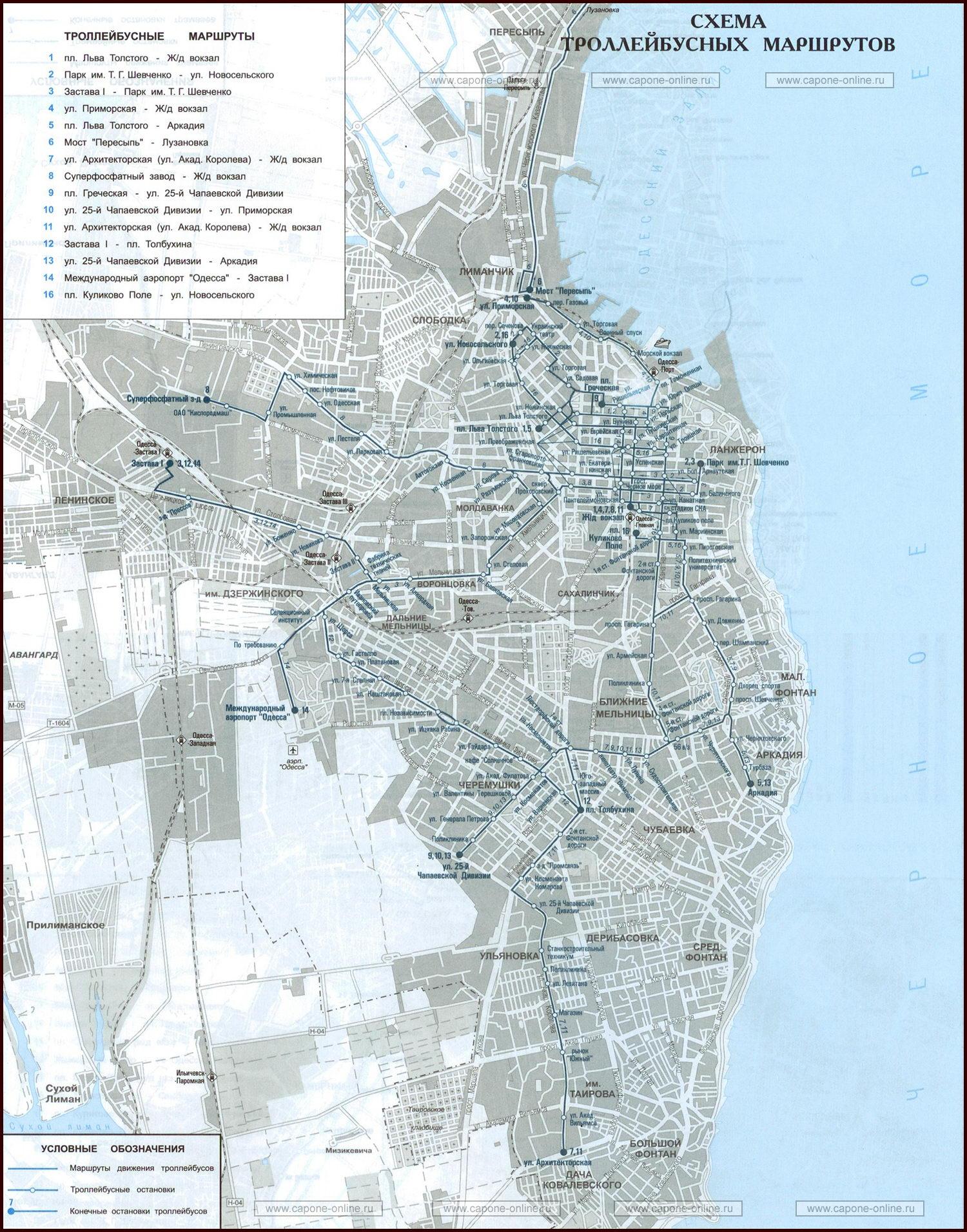 Туристическая карта-схема троллейбусных маршрутов города Одесса.