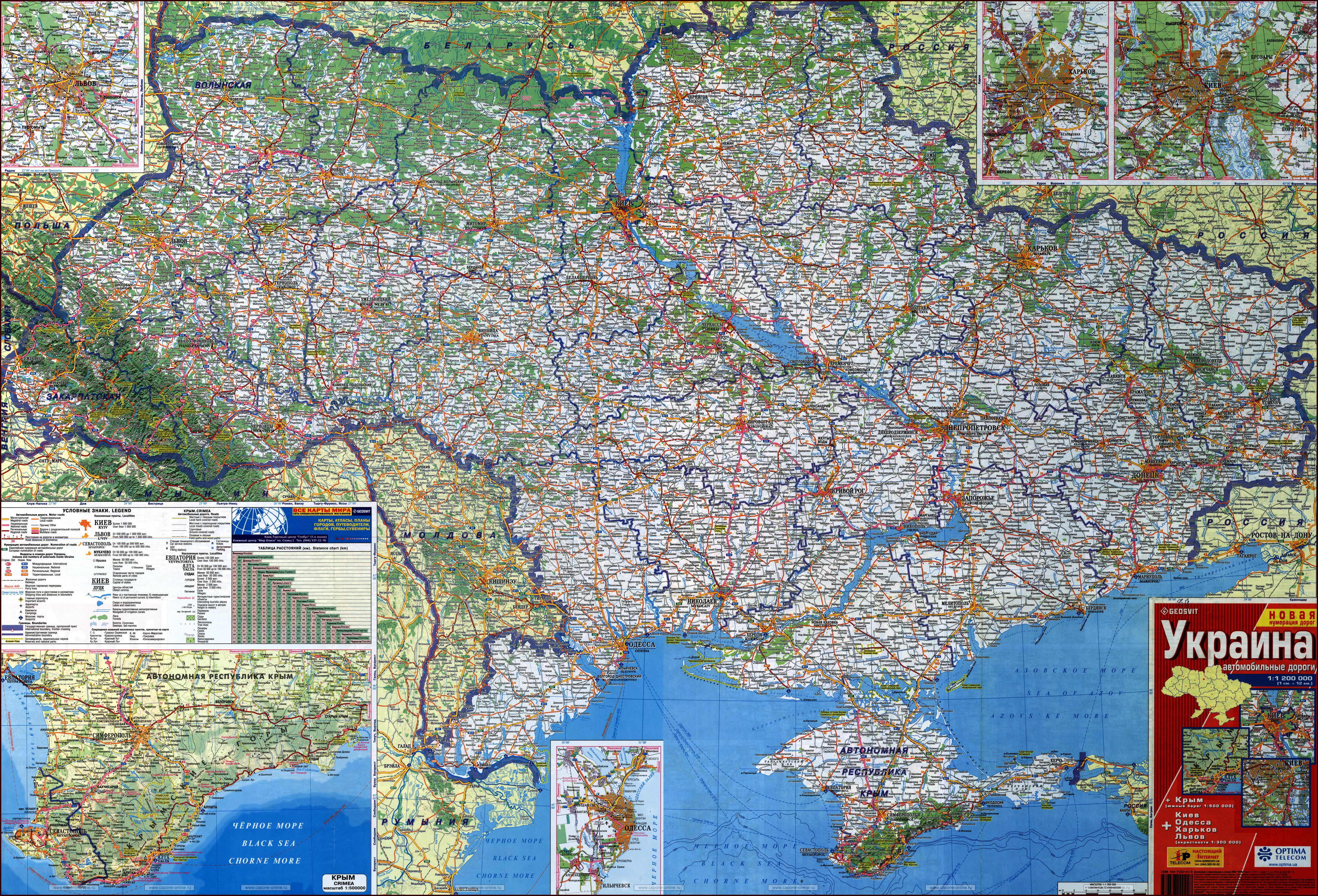 Карта украины карта автомобильных