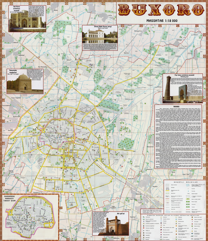 план схема средневекового города фото