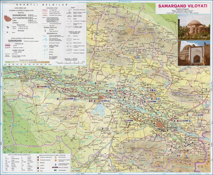Карта Самаркандской области