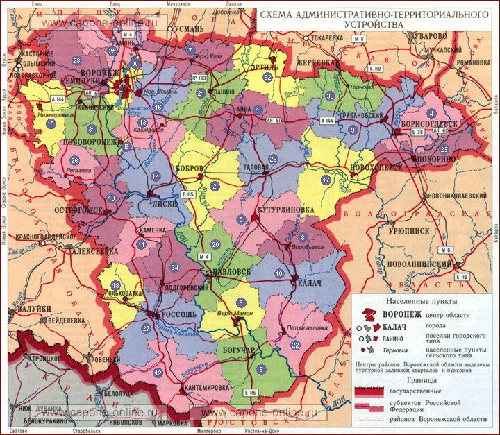 Карта районов Воронежской