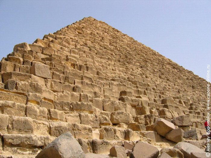 pyramid construction in egypt The block used in pyramid construction at giza ranged in weight from a fraction of a ton to several tens of tons the heaviest , of which there were only a few, were granite imported from aswan.
