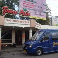 Транс рейс автобусы от москвы до воронежа схема на павелецком
